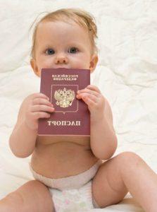 Pasaporte bebe